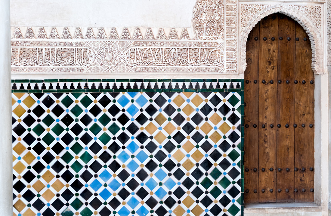 La Alhambra de Grenade: Les Palais Nasrides