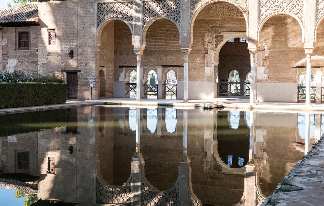 La Alhambra de Grenade: Les jardins du Partal